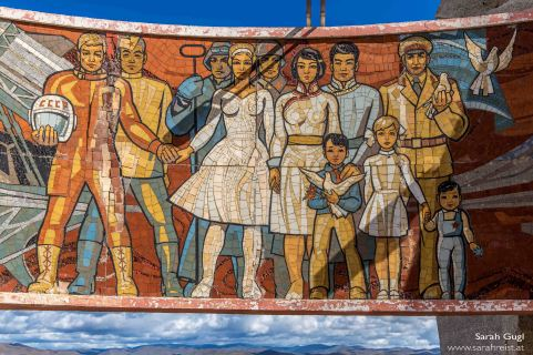 Ein Teil der Malereien innerhalb des Monumentes
